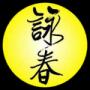 wingchun-logo